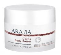 Масло для тела восстанавливающее - Cocoa Body Butter - Aravia-Professional - 150 мл.