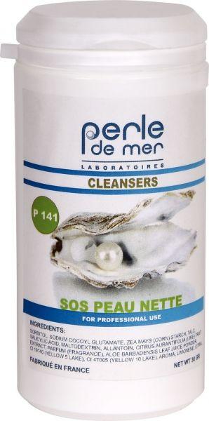 Perl de mer косметика купить детская косметика для девочек эйвон