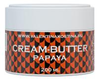 Крем-баттер для тела Папайя - Cream-Butter Papaya - Valentina Kostina - 200 мл.