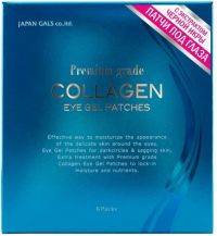 Патчи гидрогелевые - Eye gel patches - Japan Gals - 6 пар