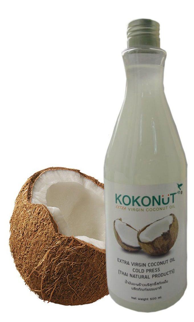 Кокосовое масло фото самой бутылки из магазина