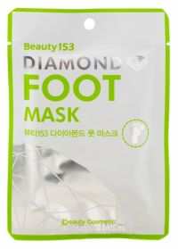 Маска для ног - Diamond Foot Mask - Beauty 153 - 1 шт.
