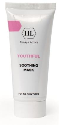 Сокращающая маска - Youthful Soothing Mask - Holy Land (HL) - 70 мл.