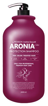 Шампунь для волос Арония - Pedison Institute-Beaut Aronia Color Protection Shampoo - Evas - 2000 мл.