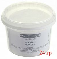 Активел порошок - Aktivel powder - Eldan - 24 гр.