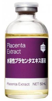 Экстракт плаценты - Placenta Extract - Bb Laboratories - 50 мл.