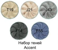 Набор теней Акцент - Accent - Era Minerals - 5*1,5 мл.