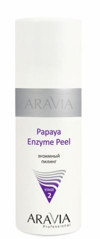 Энзимный пилинг  - Papaya Enzyme Peel - Aravia-Professional - 150 мл.